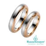 lipari trauringe rauschmayer ringe-ehering-weissgold-rotgold